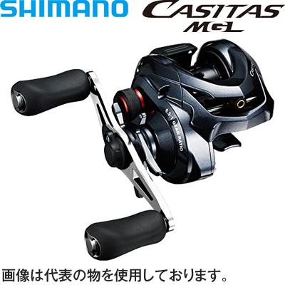 シマノ 16カシータスMGL 100 RIGHT(右ハンドル) コード:03613 1
