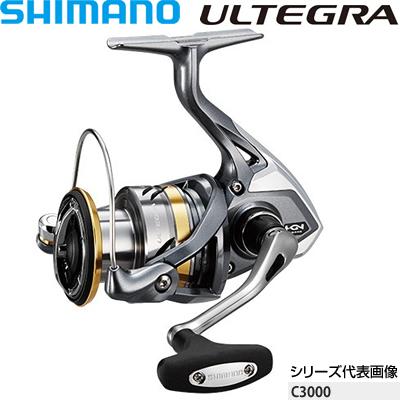 シマノ 17アルテグラ C3000 コード:03645 2