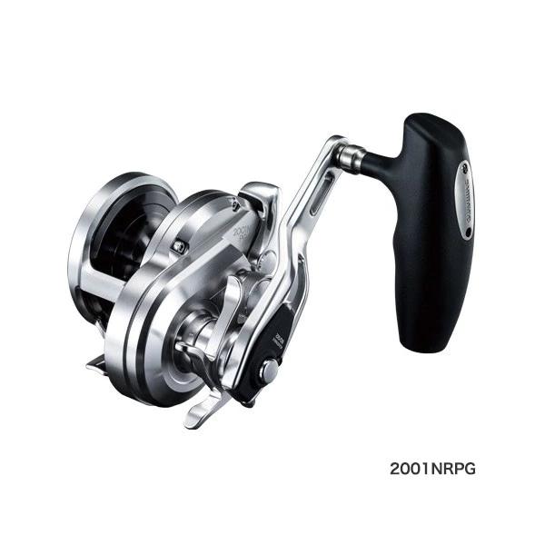 シマノ 17オシアジガー 2001NRPG LEFT(左ハンドル) コード:03674 2 【在庫有り】【あす楽】