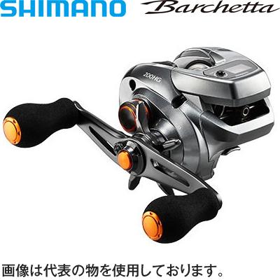 シマノ 17バルケッタ 200HG RIGHT(右ハンドル) コード:03694 0