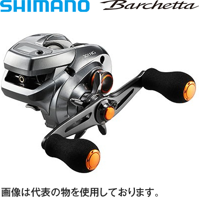 シマノ 17バルケッタ 301HG LEFT(左ハンドル) コード:03697 1