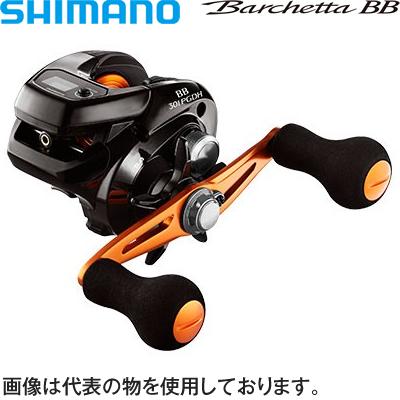 シマノ 17バルケッタBB 301PGDH LEFT(左ハンドル) コード:03699 5