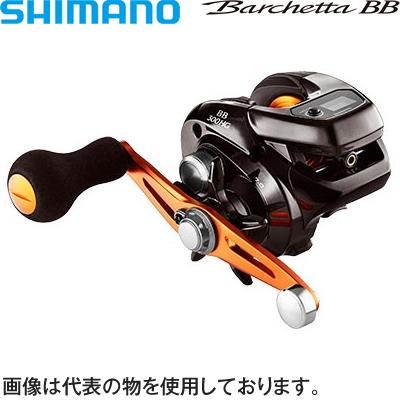 シマノ 17バルケッタBB 300HG RIGHT(右ハンドル) コード:03700 8