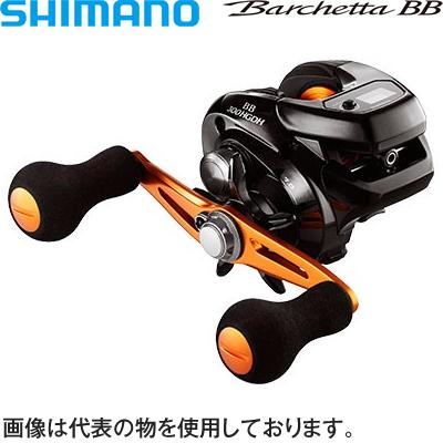 シマノ 17バルケッタBB 300HGDH RIGHT(右ハンドル) コード:03702 2