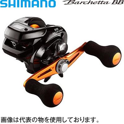 シマノ 17バルケッタBB 301HGDH LEFT(左ハンドル) コード:03703 9
