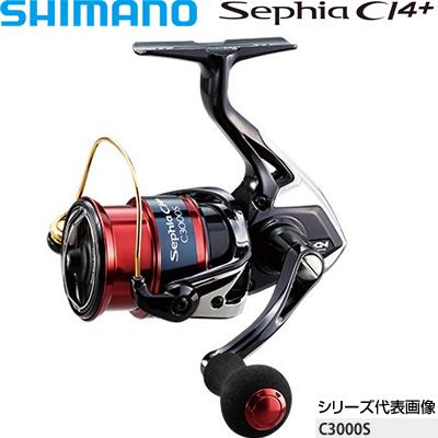 シマノ 17セフィアCI4+ C3000SHG コード:03713 8