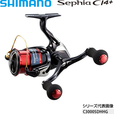 シマノ 17セフィアCI4+ C3000SDHHG コード:03714 5