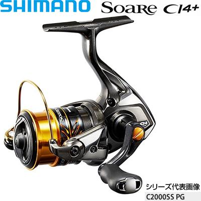 シマノ 17ソアレCI4+ C2000SSPG コード:03716 9