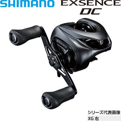 シマノ 17エクスセンスDC XG RIGHT(右ハンドル) コード:03735 0