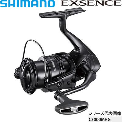シマノ 17エクスセンス 3000MHG コード:03750 3