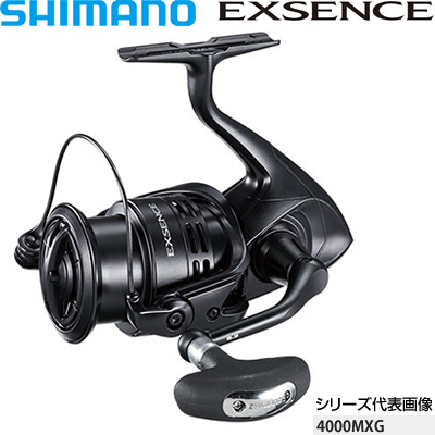 シマノ 17エクスセンス 4000MXG コード:03752 7【在庫有り】【あす楽】