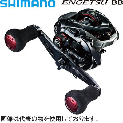 シマノ 17炎月BB 100HG RIGHT(右ハンドル) コード:03763 3
