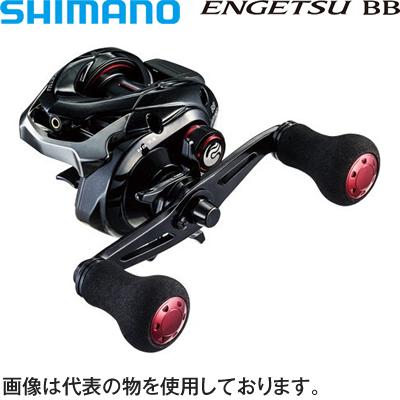 シマノ 16炎月BB 101PG LEFT(左ハンドル) コード:03590 5