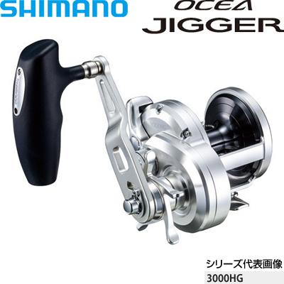 シマノ 16オシアジガー 3000HG RIGHT(右ハンドル) コード:03784 8