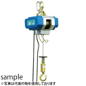富士製作所 電動ホイスト シルバーホイスト VX-80 単相100V