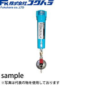 フクハラ スーパーサイクロンセパレータ SCS085M-12Rc