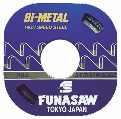 フナソー バンドソー ポータブル帯鋸刃 バイメタルBi-M(G)幅19 サイズ2971 ピッチ4/6P (10本)
