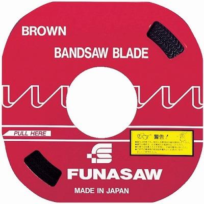 フナソー バンドソー コンターマシン用バンドソー ブラウン(BR)幅10 厚0.635 長さ30m ピッチ12