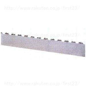 フナソー バンドソー グリッドバンドソー 鋸巾13 厚さ0.6 長さ3500