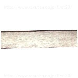 フナソー ナイフソー ナイフソー帯鋸刃 ストレート 幅10 厚さ0.5 長さ3500 (10本)