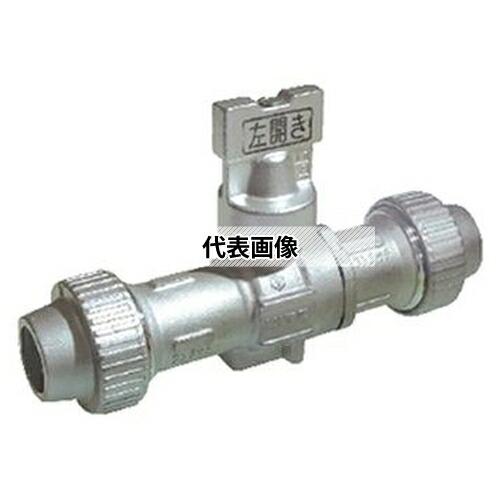 管材商品_バルブ_メーターユニット関連_止水栓KITZ(キッツ):WSU-UUT 20A キッツ 給水装置関連製品 B-SSP(左開き)(WSU-UUT) WSU-UUT 20A
