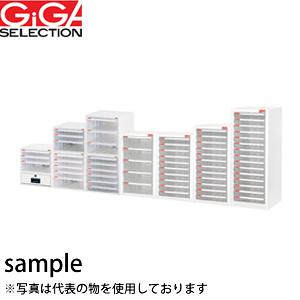 GIGA SELECTION(ギガ・セレクション) レターケース 10段 A4-110P