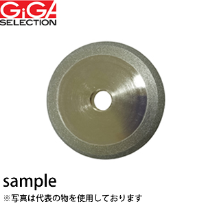 GIGA SELECTION(ギガ・セレクション) ドリル研磨用砥石 GSD-D1S SDC