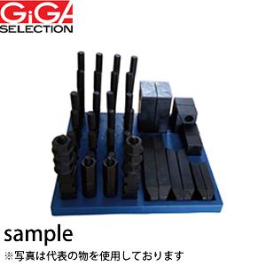 GIGA SELECTION(ギガ・セレクション) デラックスクランピングセット GSDCS-22 [個人宅配送不可]