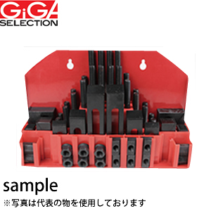 デラックスクランピングセット SELECTION(ギガ・セレクション) GSDCS-14 GIGA