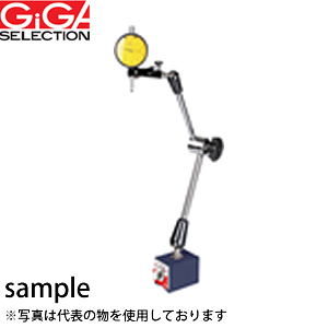 GIGA SELECTION(ギガ・セレクション) マグネットスタンド GSMGH-4
