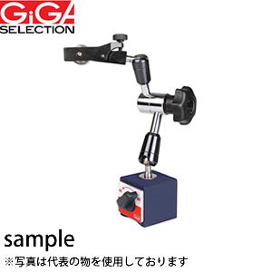 GIGA SELECTION(ギガ・セレクション) マグネットスタンド GSMGH-1