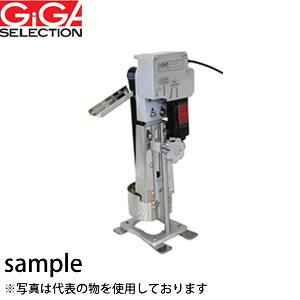 GIGA SELECTION(ギガ・セレクション) オイルスキマ GSO-1H