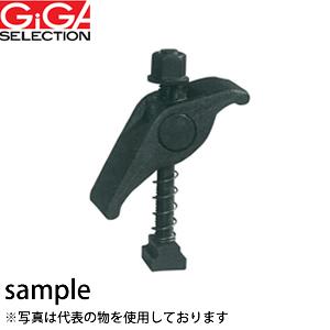 GIGA SELECTION(ギガ・セレクション) ピボットクランプ GSPC-16