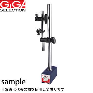 GIGA SELECTION(ギガ・セレクション) マグネットスタンド GSTMG-LV