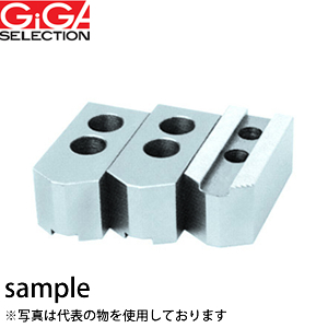 GIGA SELECTION(ギガ・セレクション) 生爪 豊和用 H01MA-12-H80 (P3.0)