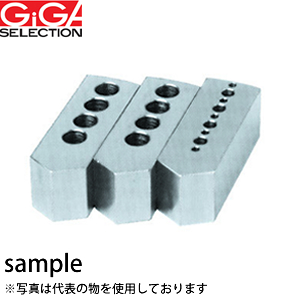 GIGA SELECTION(ギガ・セレクション) 生爪 KPC6-H25