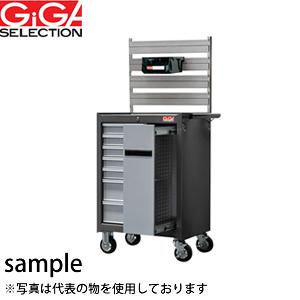 GIGA SELECTION(ギガ・セレクション) ツールカート NTC-LHP25 [個人宅配送不可]