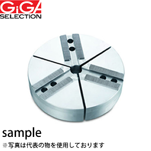 GIGA SELECTION(ギガ・セレクション) 円形生爪日鋼用 R-HF-12-H50