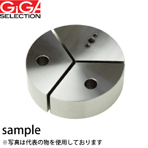 GIGA SELECTION(ギガ・セレクション) アルミ円形生爪 ALR-KPC80-H25