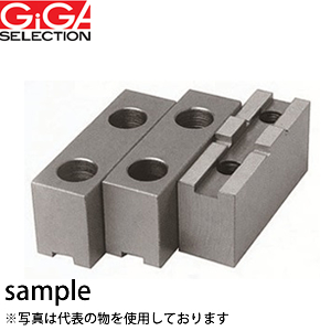 GIGA SELECTION(ギガ・セレクション) 生爪 SMW用 WAK-500-H97