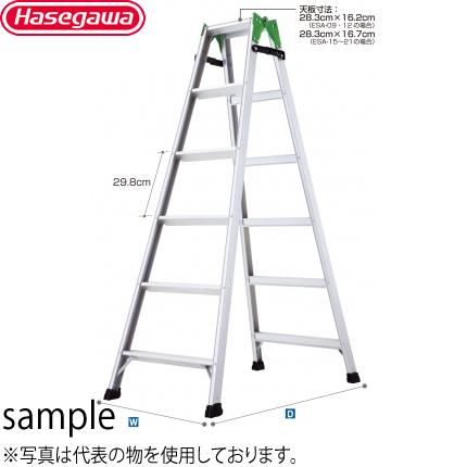 長谷川工業 アルミ製 はしご兼用脚立 ECOシリーズ ESA2.0-15 [個人宅配送不可]