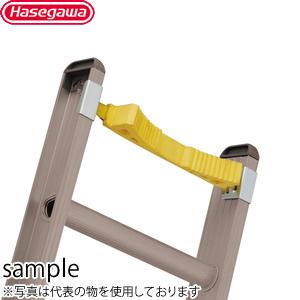 長谷川工業 電工用オプション 安全ベルト PLB-L LSS3/2・LSK2・HA2・HE3/2・HD3/2用 [個人宅配送不可]