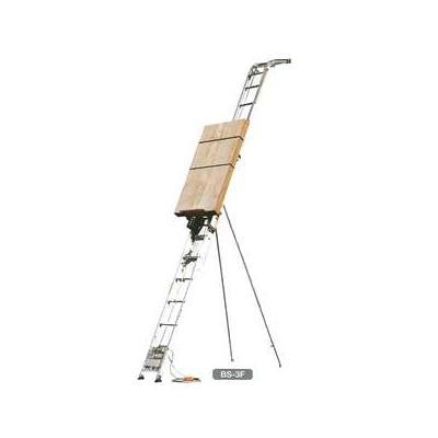長谷川工業 アルミ製ボード用荷揚機 マイティスライダー BS-870F [個人宅配送不可]