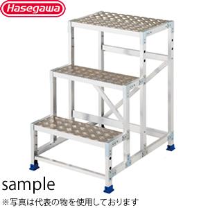 長谷川工業 アルミ組立式作業台 ライトステップシマイタタイプ DB2.0-4SM [配送制限商品]