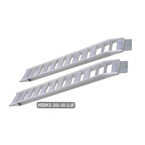長谷川工業 アルミブリッジ HBBKS-300-40-4.0F(ベロタイプ) 2本1セット [個人宅配送不可]