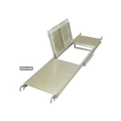 長谷川工業 アルミ製 開閉足場板 HYA-518N ローリングタワー用オプション (メーターサイズ) [個人宅配送不可]