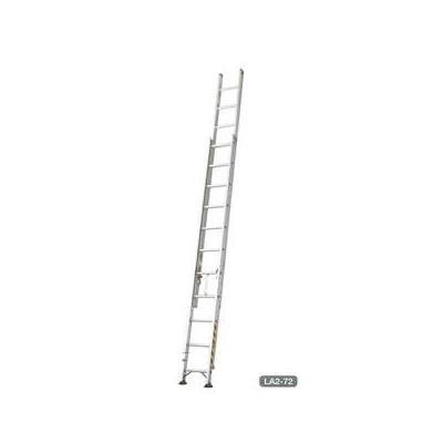 長谷川工業 アルミ製 2連はしご LA2-72 [送料別途お見積り]