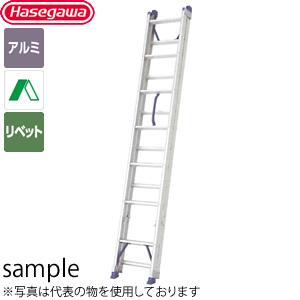 長谷川工業 アルミ製 手上げ式2連はしご LQ2 2.0-40 [個人宅配送不可]