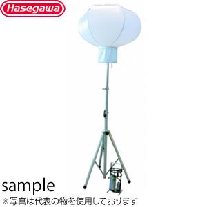 長谷川工業 バルーン灯光器 MAX MOON MM2-400HID 50HZ専用 400W AC100V [個人宅配送不可]