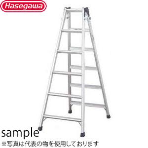 長谷川工業 アルミ製 はしご兼用脚立 RS2.0-18 [配送制限商品]